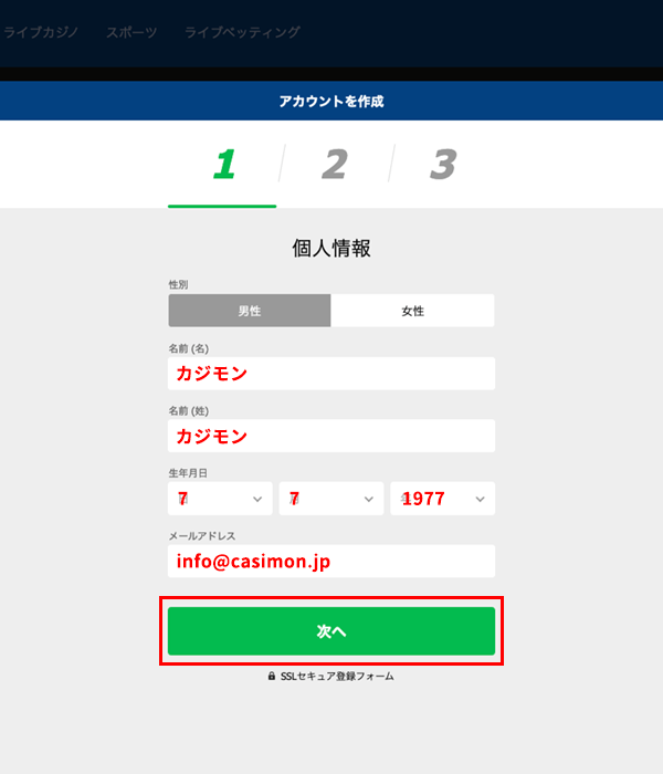10bet Step 02