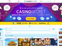 Casinosecret