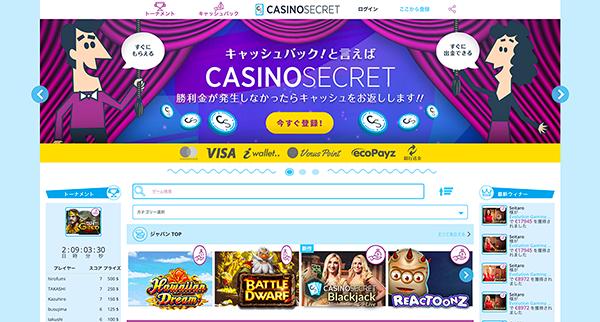 Casinosecret 00
