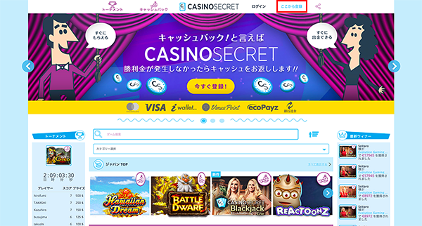 Casinosecret 01