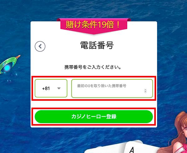 Step04 Casi