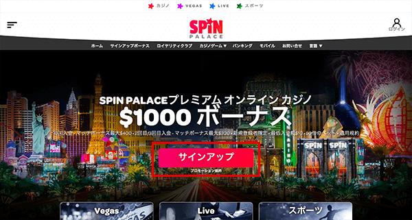 Spinpalace Step 01